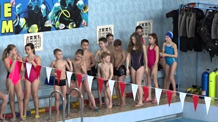 Соревнование по плаванию, 23 02 2015 г.Хабаровск