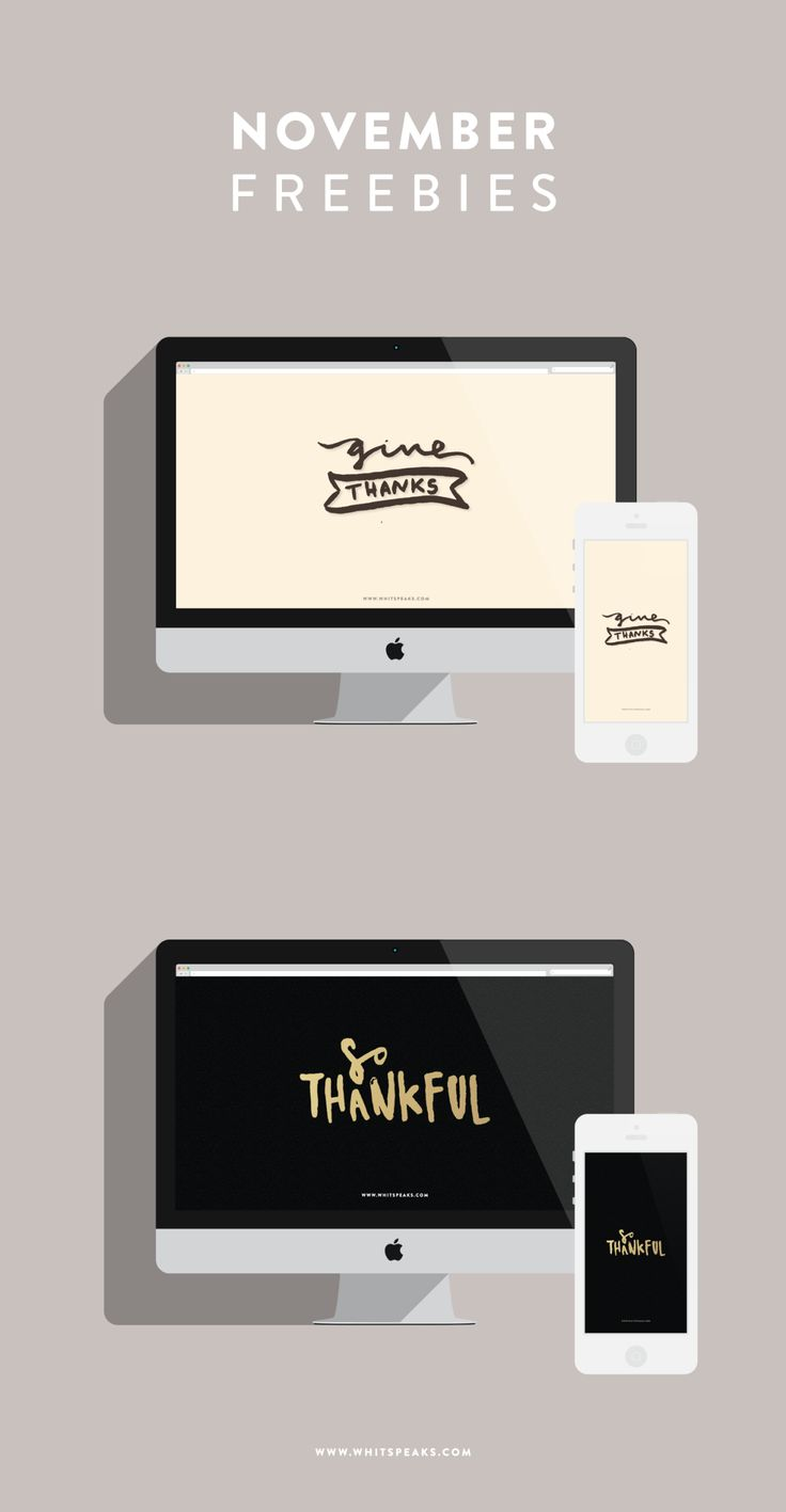 Wallpaper Desktop Fall Thanksgiving Freebies Phone And Desktop Backgrounds For