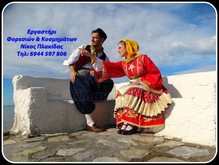 Φορεσιά  από το Τρίκερι της  μαγνησίας,,, -Αντρική  από Κυκλάδες - Ραμμένες στο εργαστήρι μου  www.foustanela.gr