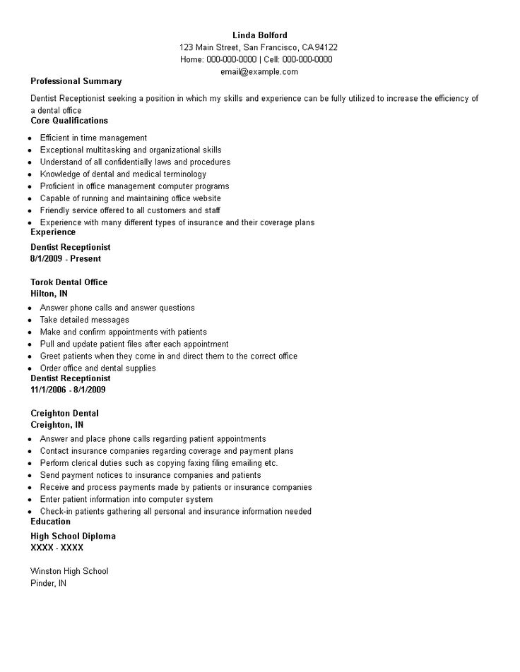 Dental administration receptionist resume how to create