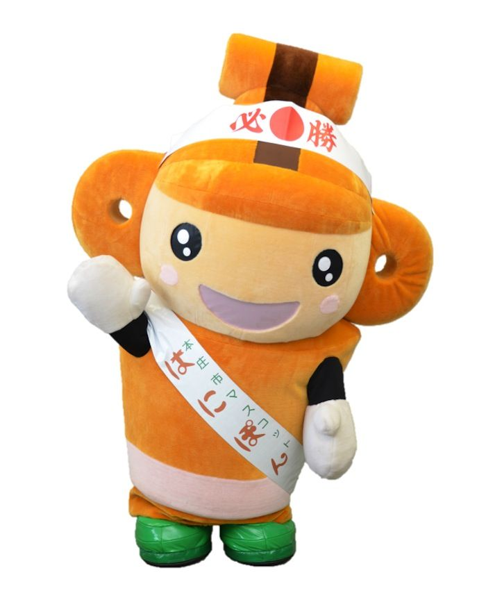 Hanipon is the official PR mascot for Honjo City in Saitama Prefecture. He is based on a haniwa clay figurine.