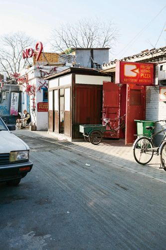 After ice skating on Houhai Lake, stop by Hutong Pizza to warm up and satisfy your hunger