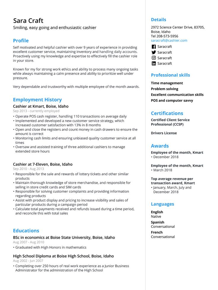 If you want to make a great and impressive cashier resume