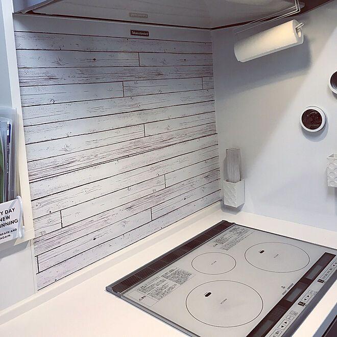 キッチン 10分でできる 木目調シート ホワイト グレー タカラ