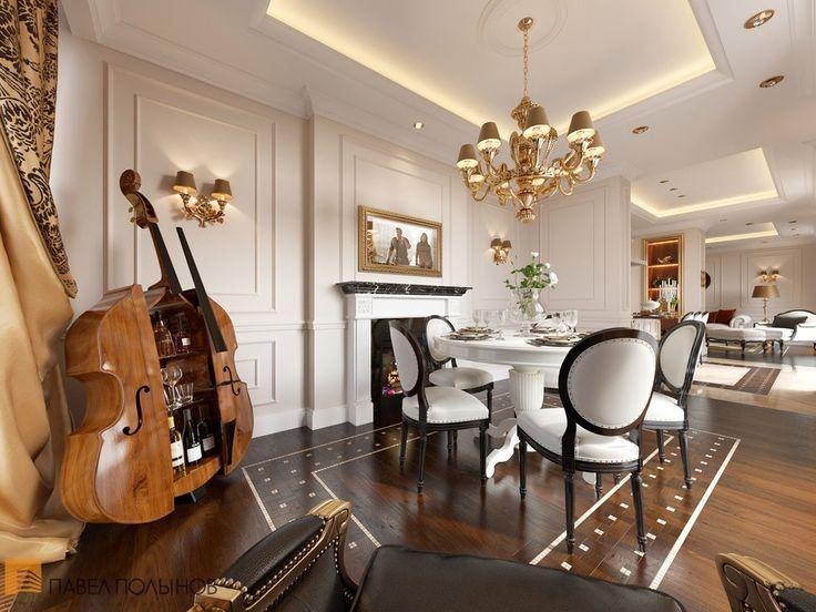 Столовая зона квартиры расположена в соседней комнате от кухни. Выполнена в классическом стиле. Венские стулья, массивный круглый стол, бар в виде контрабаса. Телевизор задекорирован под зеркало в резной раме над камином.