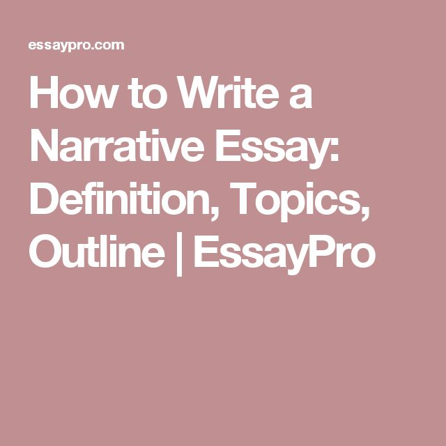 narrative essay my first lair Make use of pro narrative essay assistance today place your order, work with the most suitable writer, get an excellent paper and rock your class so first of all decide on the topic a narrative essay usually deals with personal experiences, so select a story from your life that is concise and has some.
