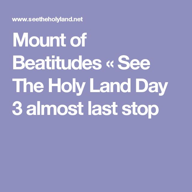 Mount of Beatitudes « See The Holy Land Day 4 stop 1
