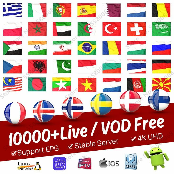 We are one of the most powerful IPTV providers in Europe