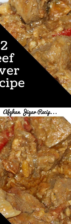 Afghan Jigar Recipe - Beef Liver Recipe - جگر گاو  'Afghan Cuisine'... Tags: afghan cuisine, cookwithayed, afghan kitchen, nooria ali, sarah zafar, kabuli palaw, qabuli palaw, afghan rice, naan, roat recipe, khajoor recipe, jalebi recipe, afghan restaurant food, kabob koobedeh, paratha recipe, sabzi chalaw, simple recipes, Beef Liver Recipe, Afghan Jigar Recipe, جگر گاو, جگر گاو