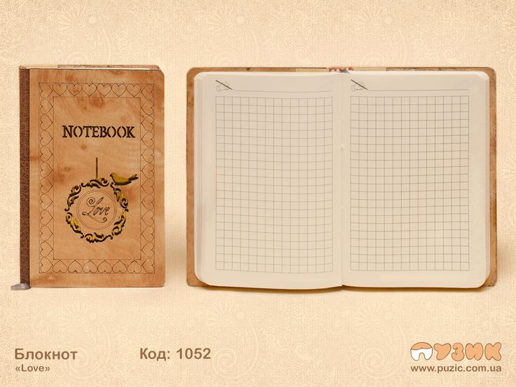 """Блокнот в деревянной обложке в клеточку """"Love"""" 9х14 см."""