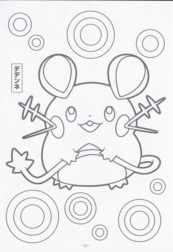 Name Dedene Color Pokemon coloring B W line art pages