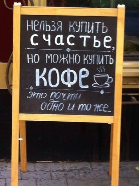 (22) Традиция, подсластить кофе сахаром является... - Турецкий Кофе Mehmet Efendi