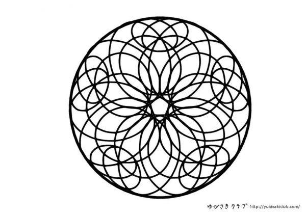 マンダラ塗り絵 無料ダウンロード ゆびさきクラブー幼児プリント シール貼り台紙無料dl In 2020 Geometric Decorative Plates Decor