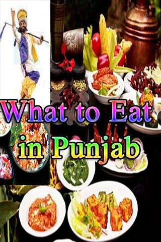 The cuisine of Punjab has an enormous variety of mouth-watering vegetarian as well as non vegetarian dishes. <p><br>The spice content ranges from minimal to pleasant to high. Punjabi food is usually relished by people of all communities. In Punjab, home cooking differs from the restaurant cooking style. At the restaurants, the chefs make a liberal use of desi ghee, butter and cream to make the food lip smacking and finger licking. On the other hand, at home, people prefer using sunflower oil…