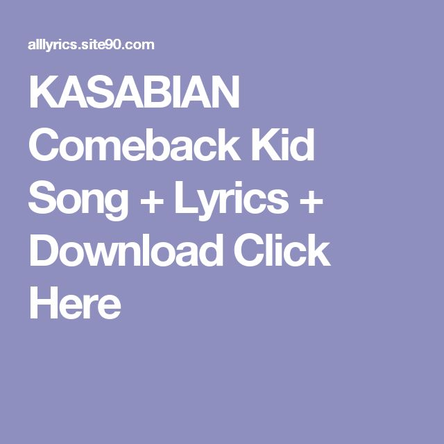 Clicks And Words: 17 Best Ideas About Kids Song Lyrics On Pinterest