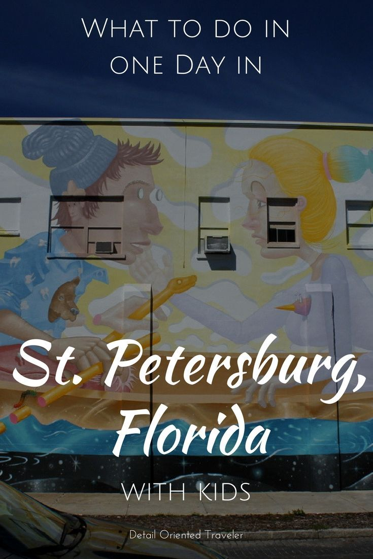 what to do in one day in st petersburg florida with kids florida rh pinterest com
