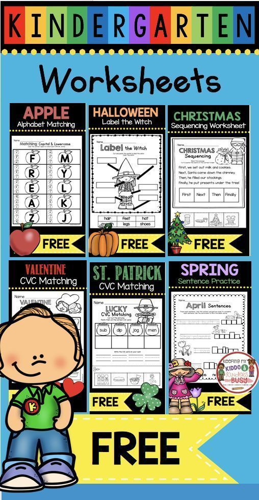 Monthly Math and Language Arts Packs