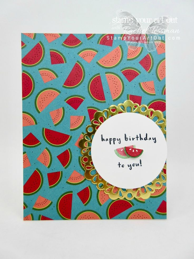 """Super """"sweet"""" cards created with the Fruit Basket stamp set, Tutti Frutti designer paper and the Metallic Foil Doilies – all retiring soon. Click here for more information…#stampyourartout - Stampin' Up!®️️ - Stamp Your Art Out! www.stampyourartout.com"""