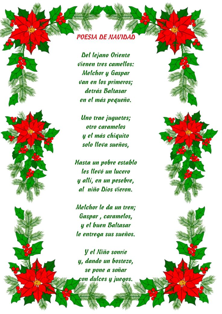 poesía de navidad
