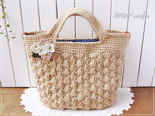 麻ひも松編みバッグ