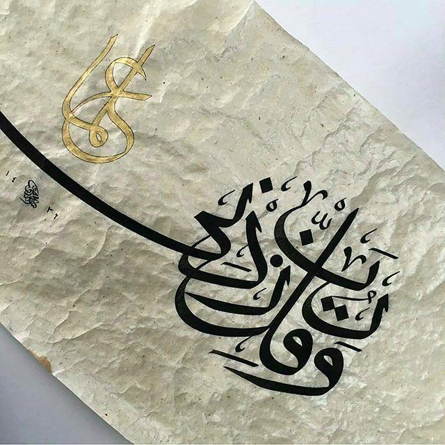 . وقل ربي زدني علما . . . . . . . . . . . . . . . . From @hacihamitoglu . . . . . . . . . . . . . . . . . . . . . . . . . . . . . . . . . . . . . . . . . . . . . . . . . . . . #4rabic #arabic #arabicart #arabiccalligraphy #arabictypography#calligraphy #arabic #خطاط #arabiccalligraphy #islamicart #حروف #islam #art #webstagram #beautiful #henna #handwriting #islamiccalligraphy #typography #artist #خط #photooftheday #design #love #creative #lettering