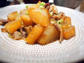 Pork & Daikon こっくりおいしい豚バラ大根