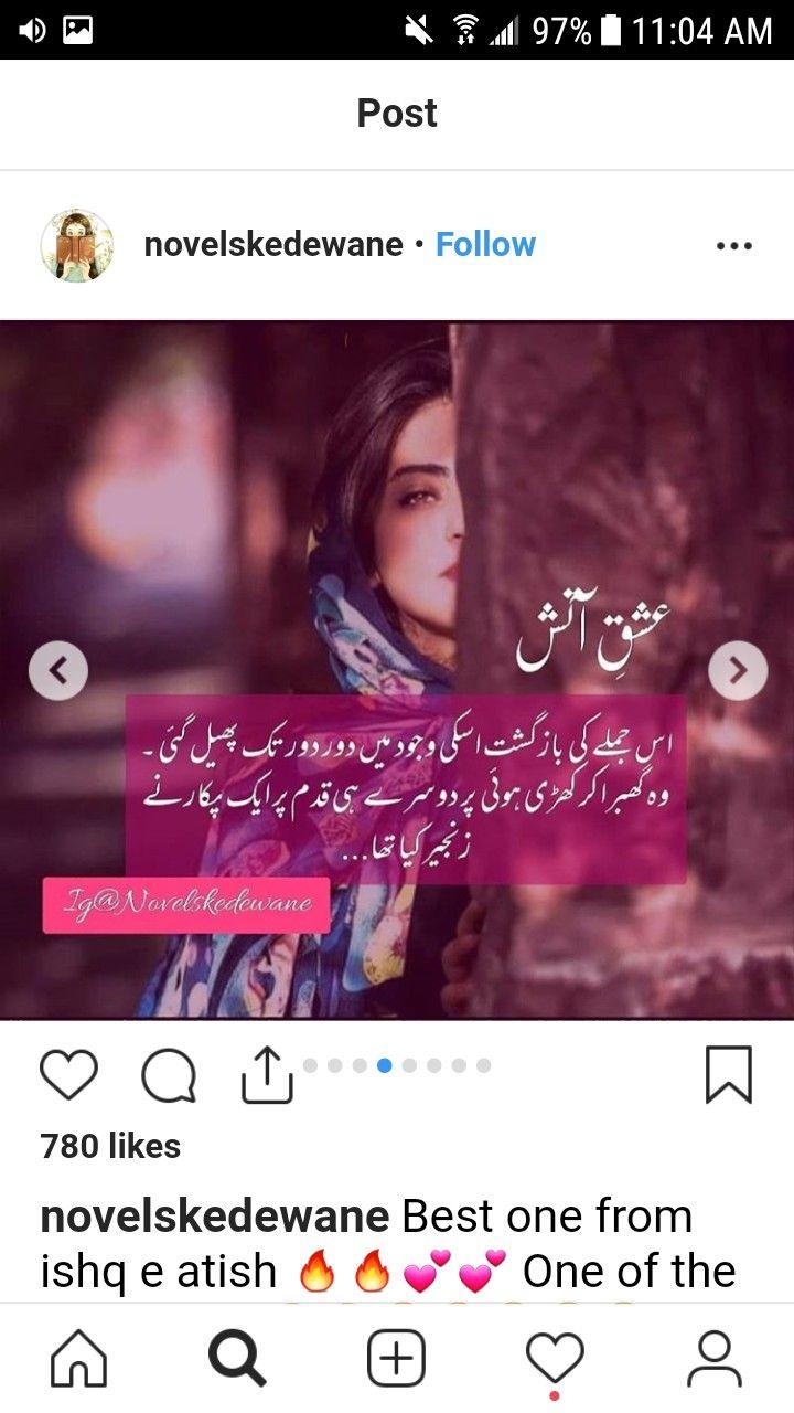 Pin By Bubu On Urdu Novelss Club Quotes From Novels Bookaholic Urdu Novels