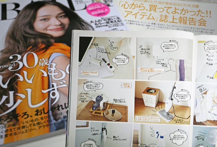 日本の女性ファッション雑誌「BAILA(バイラ)」に掲載されました。