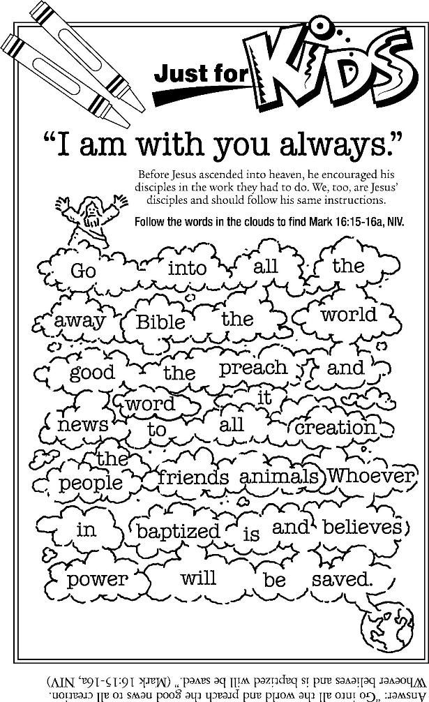 church activity pages for kids Google Search Children