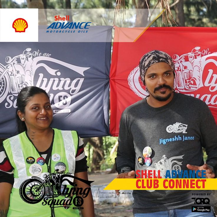 Shell Advance club connect powered by TORQ is experiencing biking passion and a warm welcome from Flying Squad - FS..! #TheWinningIngredient #TORQ #TorqRiderApp #bikerlife