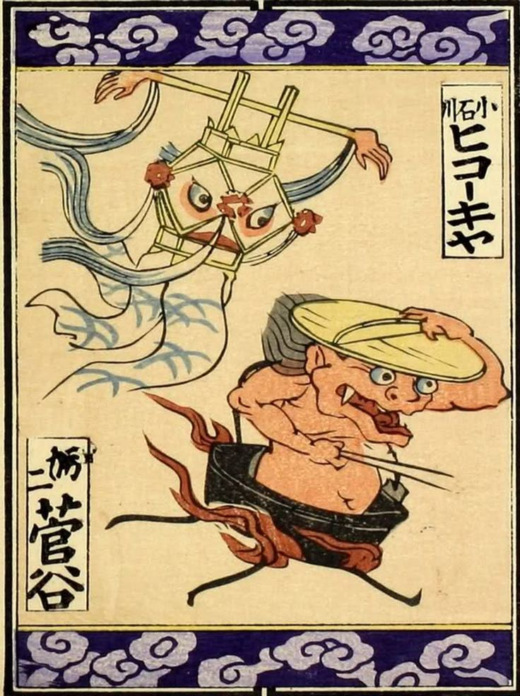 Okay.  What the hell is this?! yokai cards
