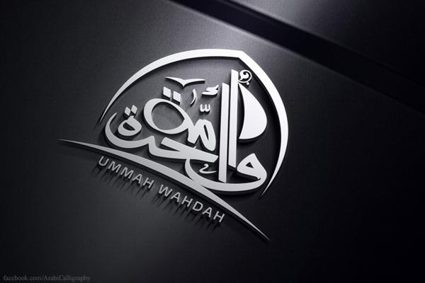 Ummah Wahda by Abdelghany Shoair, via Behance