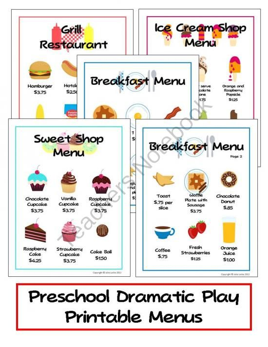 Preschool Dramatic Play Printable Menus from TeachingtheLittlePeople on TeachersNotebook.com -  (10 pages)