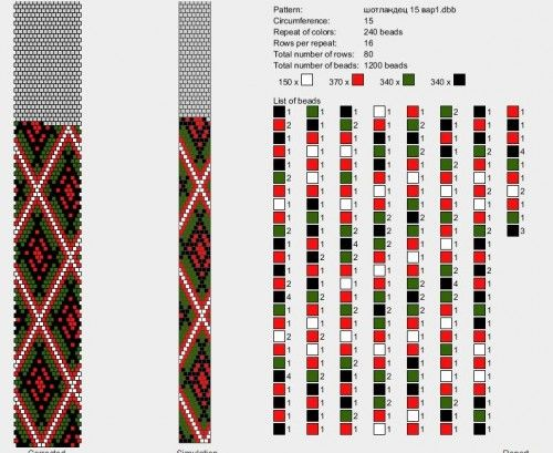 формат dbb и jbb/Схемы для вязаных жгутов/Файлы/jbead