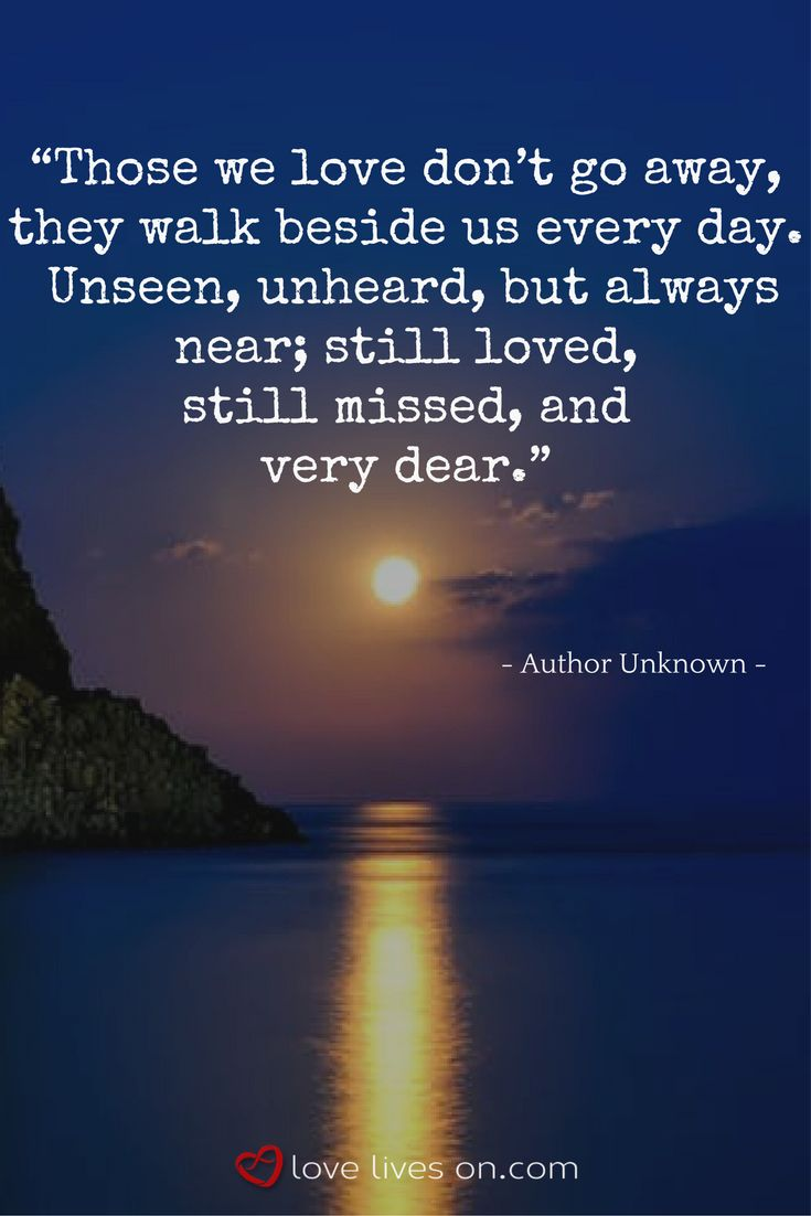 A touching funeral quote for brother that reminds you that your brother is always with you.
