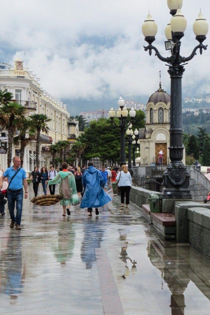 Ялта, Крым, набережная после дождя. Crimea