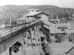 Az egykori szénosztályozó