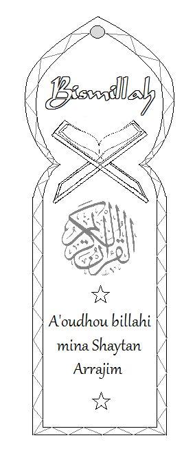 Bricolage islam
