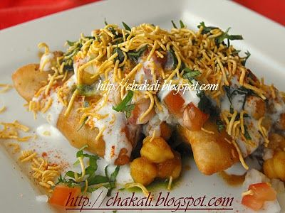 samosa chaat, Indian Chaat Recipe