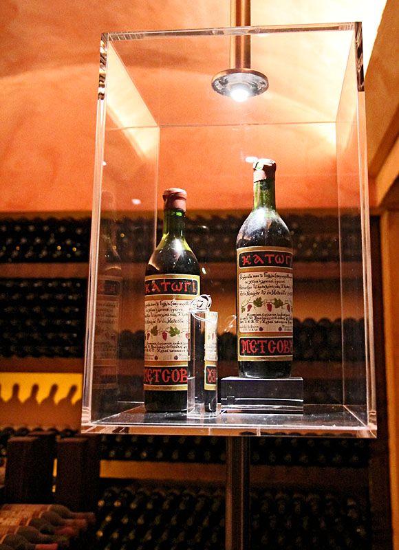 Katogi red wine