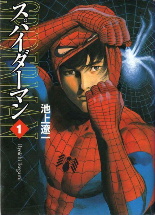 Spider-Man se démasque