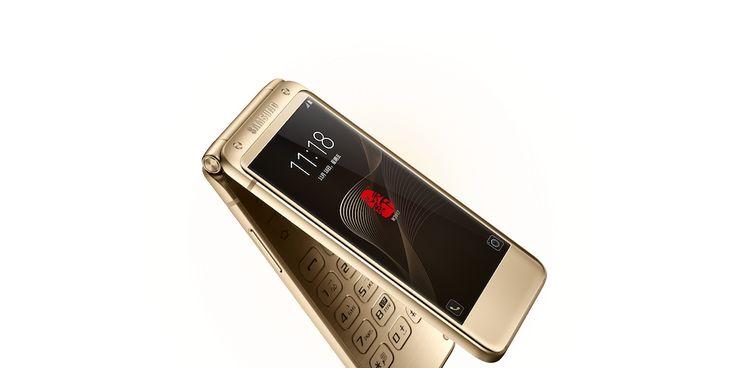 Samsung lance un impressionnant téléphone à clapet doté d'un Snapdragon 820 en Chine