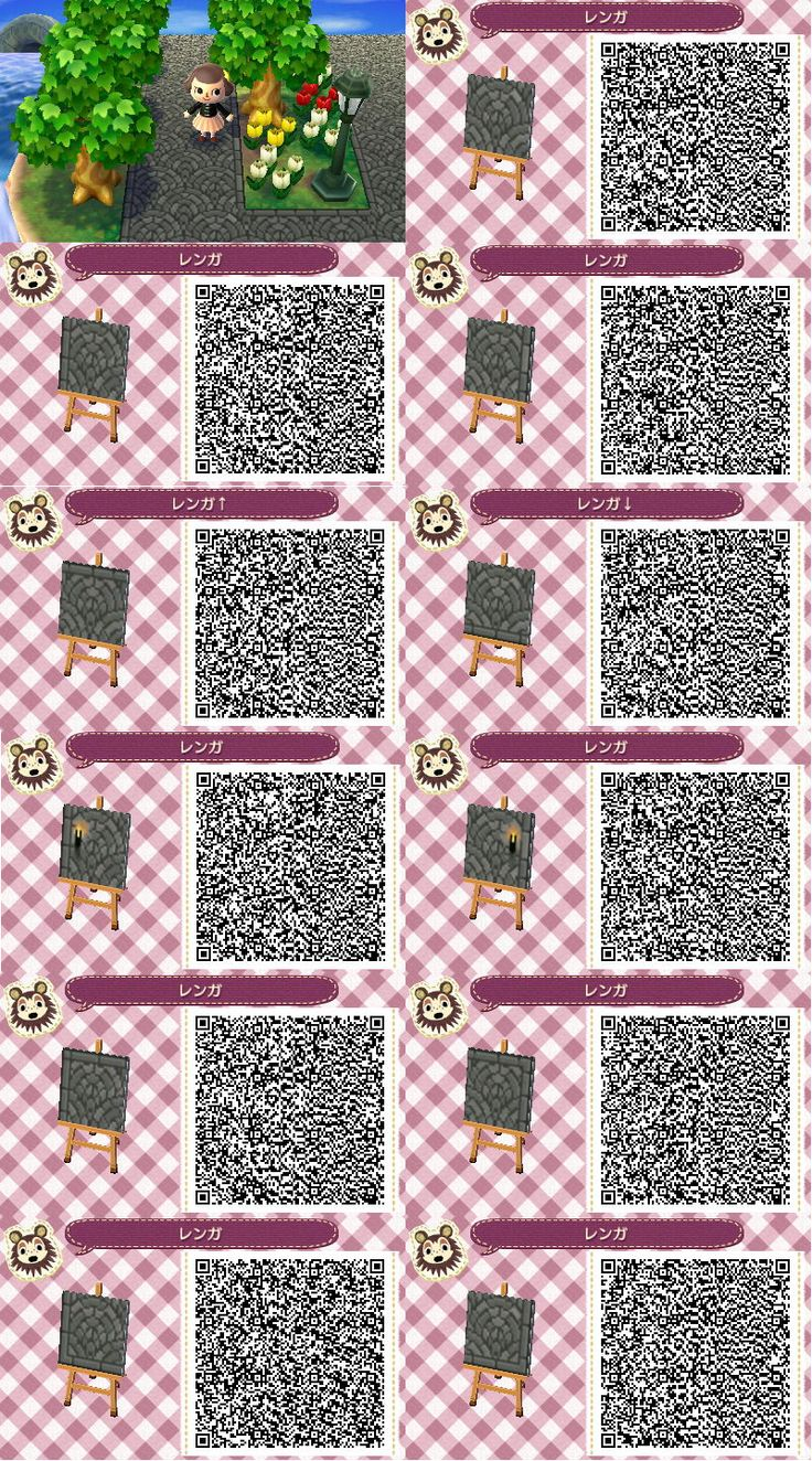 17 best images about acnl outdoor patterns walkways for Qr code acnl sol
