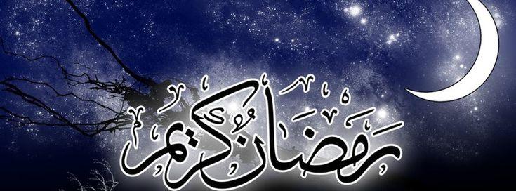 غلاف فيس ديني لشهر رمضان 2020 غلاف فيس بوك شهر رمضان 201 2020