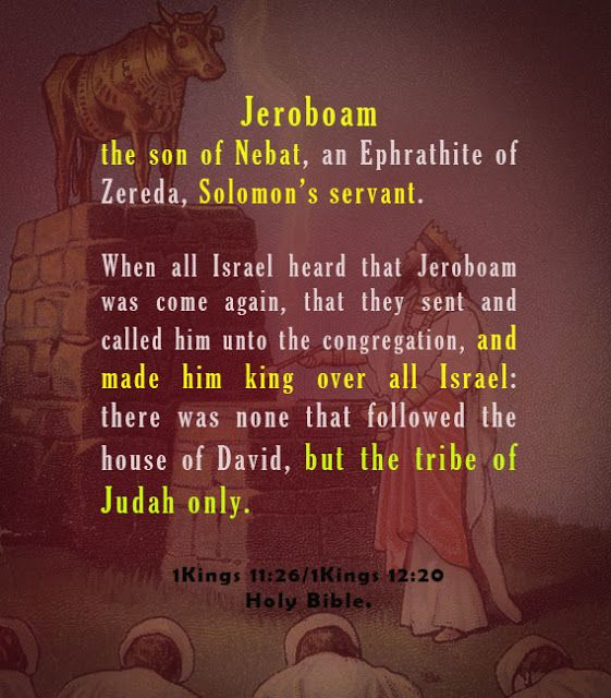 """Easy understanding of the Holy Bible.: """"Division of the 12 tribes of Israel"""""""