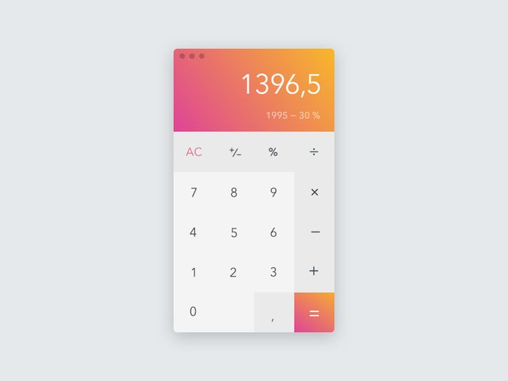 Daily UI 004 - Calculator UI Design
