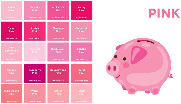pantone pink color chart - photo #13