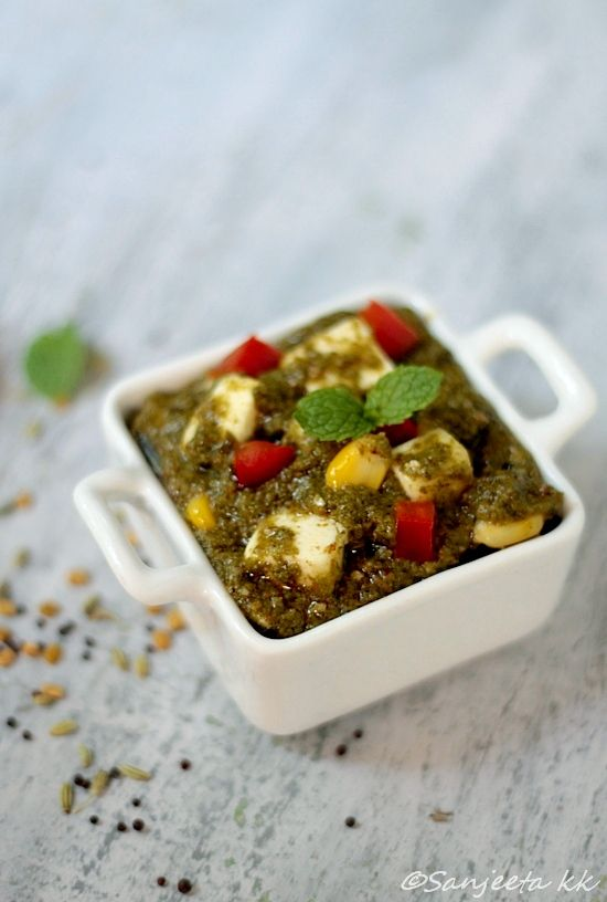 Achari Paneer in Green Gravy or Spicy Cottage Cheese Curry. http://litebite.in