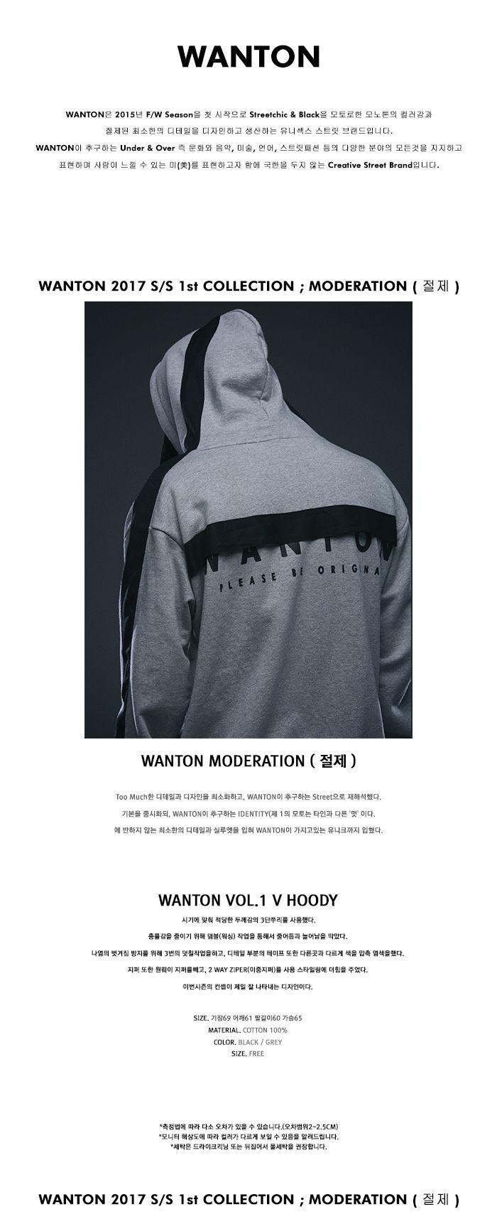 Wanton Vol 1 Zip Up Hoody Grey Gvg K Pop Fashion Store