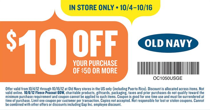 Browse for Old Navy coupons valid through December below. Find the latest Old Navy coupon codes, online promotional codes, and the overall best coupons posted by our team of experts to save you up to 50% off at Old Navy.